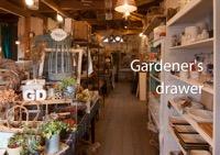 Gardener's drawer